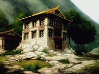 Hama's inn