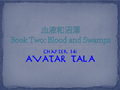 Tala-Book2Title14.png