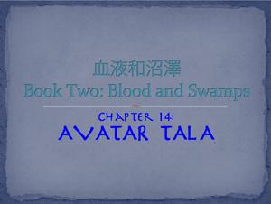 Tala-Book2Title14