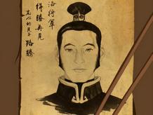 Lu Ten.png