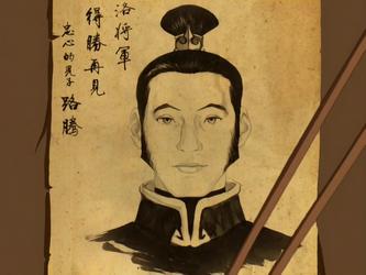 Bestand:Lu Ten.png