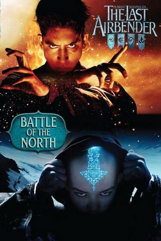 File:Novel Battle of the North.png