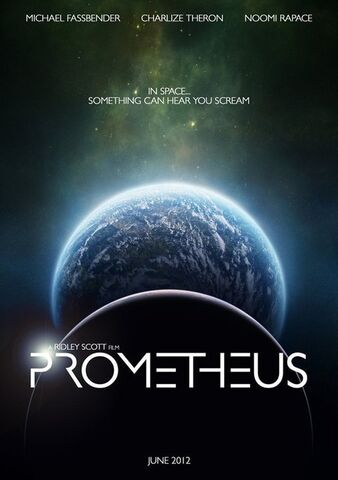 File:Prometheus Logo.jpg