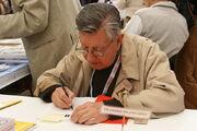Francisco Solano Lopez Lucca2007