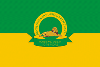 Flag of RUF