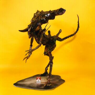 File:The King Alien.jpg
