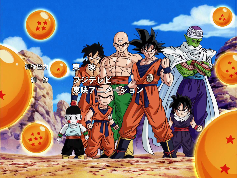 Dragon Ball z Kai Frieza Saga Dragon Ball Kai Saiyan Saga