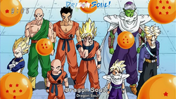 Dragon ball kai cell saga