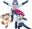 Meowth (Pokemon Anime)
