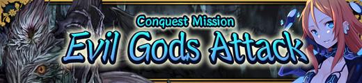 Evil Gods Attack Banner