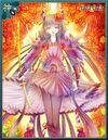 Lady Suzuka (Ultimate)