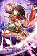Thousand Sakura iphone Wallpaper