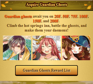 Old Inn Guardian Ghost