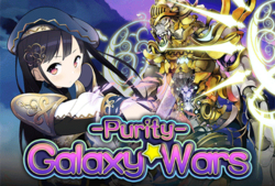 Galaxy Wars Purity Banner