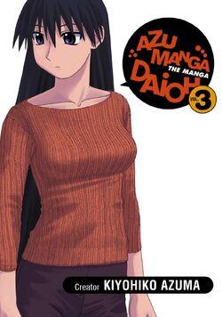Azumanga Daioh Manga Volume 3 en