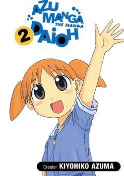 Azumanga Daioh Manga Volume 2 en