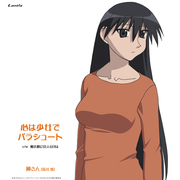 Sakaki CD