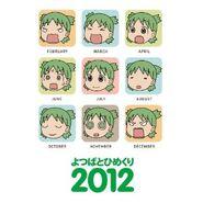 Yotsuba calendar daily 2012