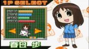 Azu-Race Character Select Screen HQ
