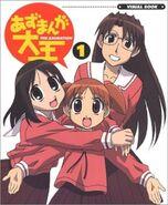 AD Visual Book 1