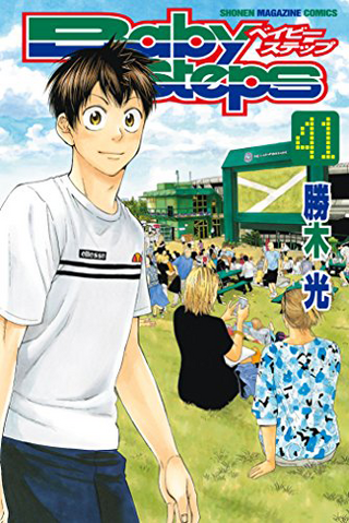 File:Volume 41.png