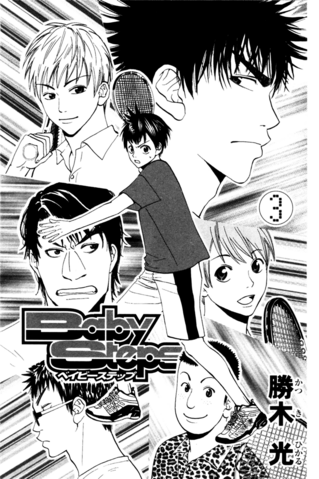 File:Vol03 inside cover.png