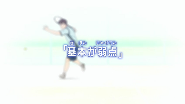 File:Episode 22 title.png