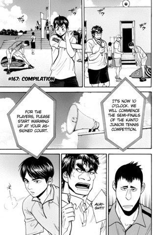 File:Chapter 167.png