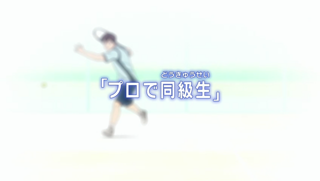 File:Episode 17 title.png