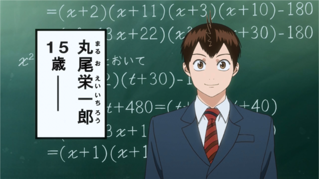 File:Eiichirou Introduction Episode 1.png