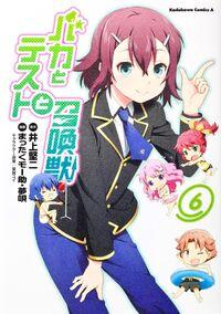 Volume 6 Manga Cover