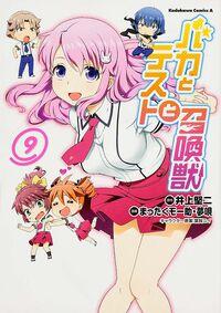 Volume 9 Manga Cover