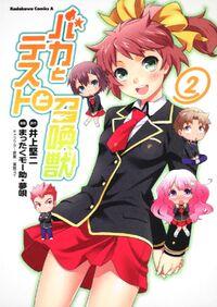 Volume 2 Manga Cover