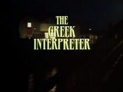 SHG title card The Greek Interpreter