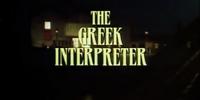 The Greek Interpreter (Granada)