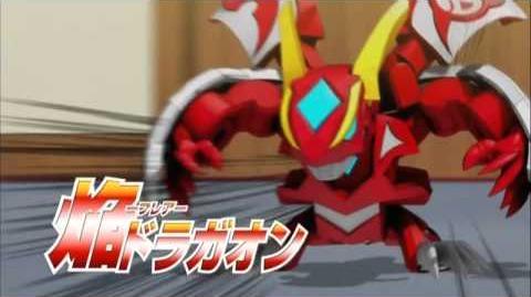 Bakugan Bakutech Gachi episode 39 Final