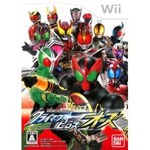Kamen-rider-climax-heroes-ooo-