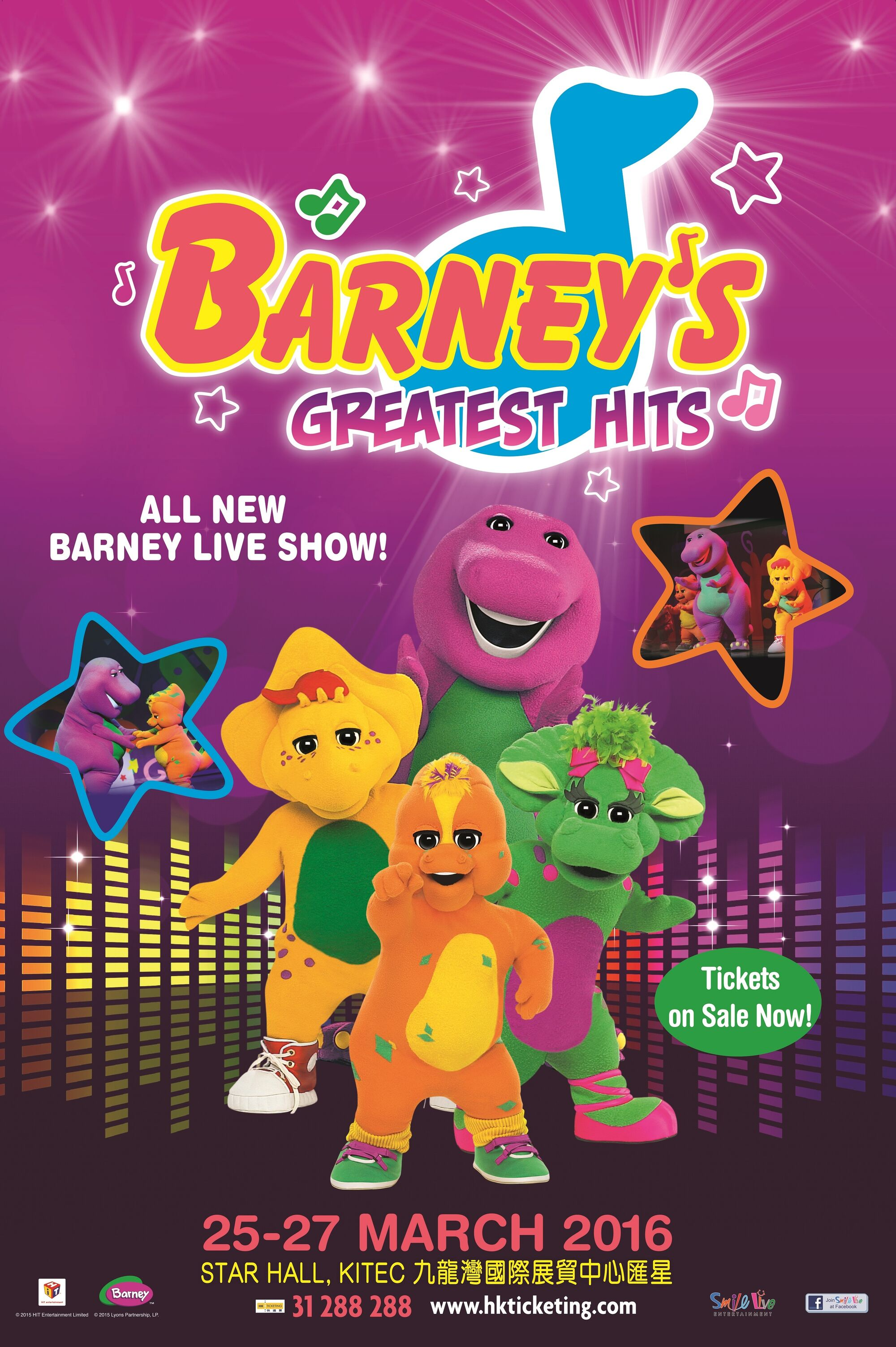 barney u0027s greatest hits live on stage barney wiki fandom
