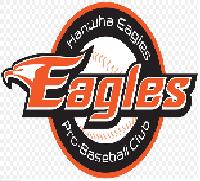 File:Hanwha Eagles Emblem.png