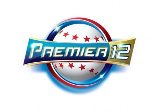 File:Premier 12 Logo.jpg