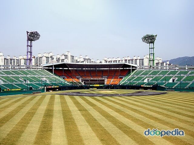 File:Suwon Baseball Green Chair 1.jpeg