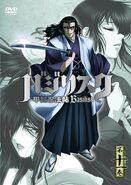 DVD11 LE