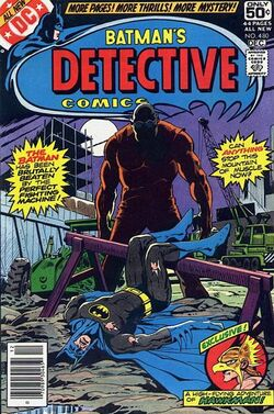 Detective Comics Vol 1-480 Cover-1