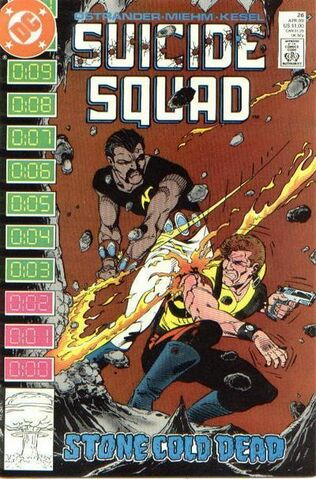 File:SuicideSquad26.jpg