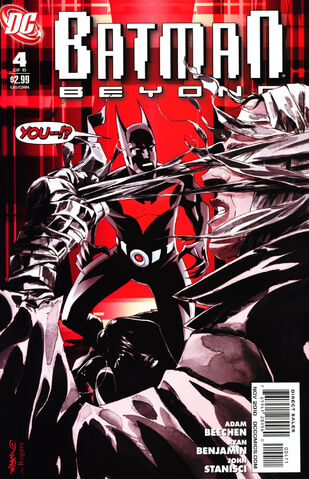 File:Batman Beyond V3 04 Cover.jpg