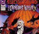 Suicide Squad Issue 57
