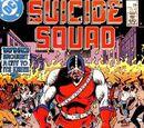 Suicide Squad Issue 4