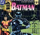Batman Issue 509
