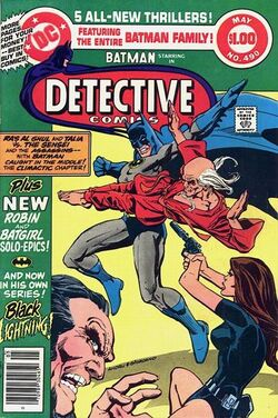 Detective Comics Vol 1-490 Cover-1