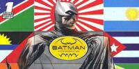 Batman Incorporated (Volume 1)/Gallery